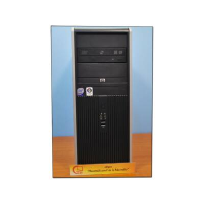 HP DC7800 Core2 E8400 2x3000MT& Quadro FX580