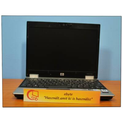 Hp EliteBook 2530p Core2 L9400/2GB/120G/DRW Cam 12""