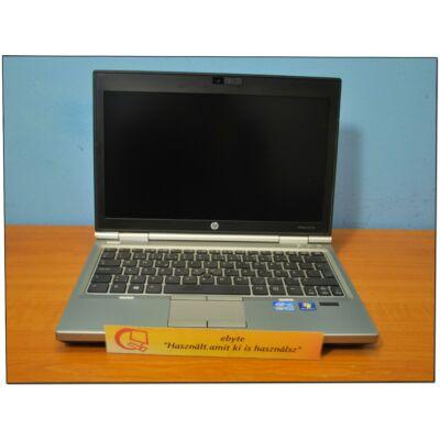 "EliteBook 2570p Core I7 3520M 4x2,9GHz/4GB/120G SSD/DRW CAM 12,5"""