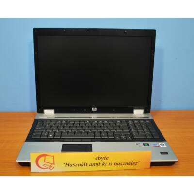 "HP 8730W Core2 P8600 2x2,4GHz/4GB/250GB/DRW/CAM/HDMI/ATI V5725  17"""
