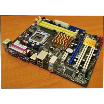 ASUS P5KPL-AM EPU (s775, DDR2)