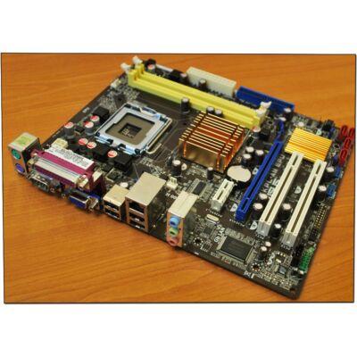 ASUS P5KPL-AM EPU (s775, DDR2)