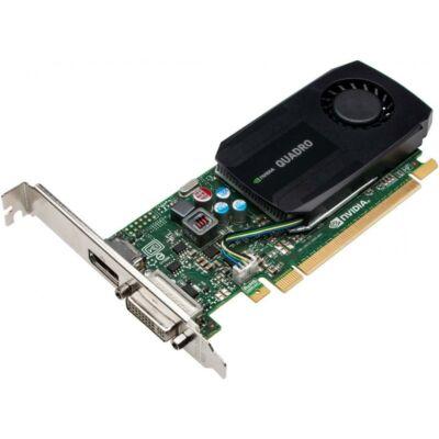 NVidia Quadro K600 1GB DDR3 128bit PCI.E videokártya